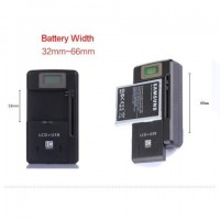 Yi Bo Yuan - Universal Phone Battery Charger with LCD Display