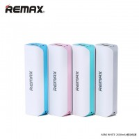 PRODA / REMAX - Power Bank 2600mah