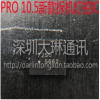 backlight control ic 7250 5662 for iPad pro 10.5