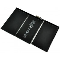 Battery set for iPad 2