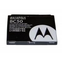 Replacement battery for Motorola BC50 K1 L7 E6 L6 L2 V8 Z3 C257