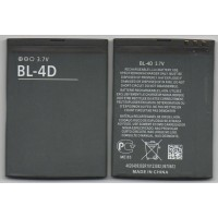 Replacement battery for Nokia BL-4D N97 mini E5 E6 N8 E7