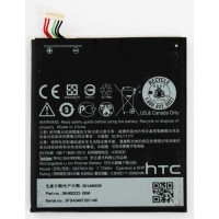 replacement battery B0P9O100 for HTC Desire 610 D610