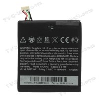 Replacement battery For HTC One X S720e G23 One XL