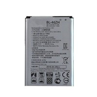 replacement battery BL-46ZH LG K7 MS330 LS675 X210 tribute K330