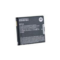 Replacement battery BP6x for Motorola CLIQ MB200 XT720 A855