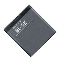 Replacement battery for Nokia N85