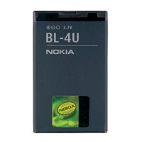 Replacement battery for Nokia X7