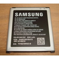 replacement battery for Samsung Galaxy Core Prime G360 G360F