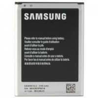 replacement battery for Samsung Galaxy Note 2 N7100 T889 i317