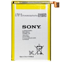 Replacement battery LIS1501ERPC Sony L35h Xperia ZL C6503 C6506