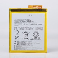Replacement battery for Sony ericsson Xperia M4 E2303 E2353