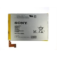 Replacement battery for Sony ericsson Xperia SP M35H M35L C5302
