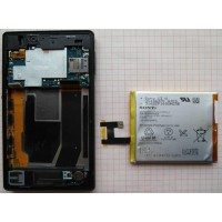 Replacement battery Sony LIS1502ERPC LT36i LT36h L36i Xperia Z