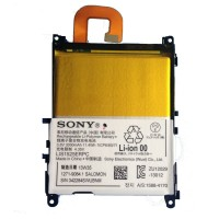 Replacement battery LIS1525ERPC Xperia Z1 L39h C6902 C6903 C6906