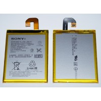 Replacement battery LIS1558ERPC Xperia Z3 L55T D6603 D6643 D6653