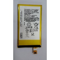Replacement battery LIS1594ERPC Xperia Z5 Compact mini E5803