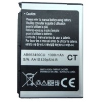 replacement battery AB663450CU for Samsung i710 i600 A827 S7120