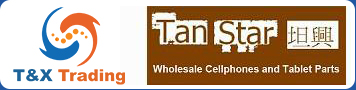 T&X Trading Inc. Subsidiary of Tanstartrade